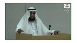 المرحلة الثانية من مسابقة القرآن الوزارية1434بالعلا