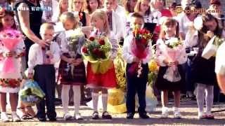 "Перший дзвінок НВК ""ЗШ І – ІІІ ст.№4 – ліцей"" Сокаль"