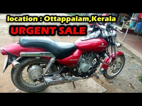 Used bike for urgent sale in kerala (Ottappalam, ) | Used cars for sale in kerala