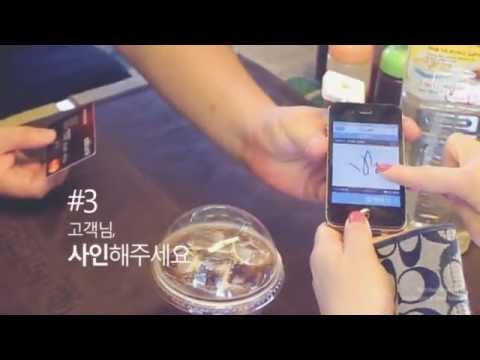 Video of 카드결제기 - 페이앳(Payat)