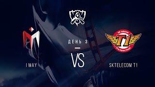 IMAY vs SKT T1, game 1