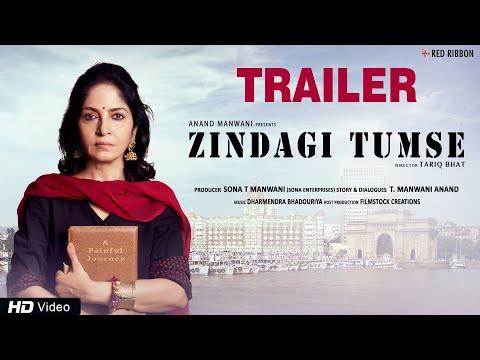 Zindagi Tumse | Official Trailer | Sadhana Singh, Guddi Maruti, Rajesh Puri | Tariq Bhat