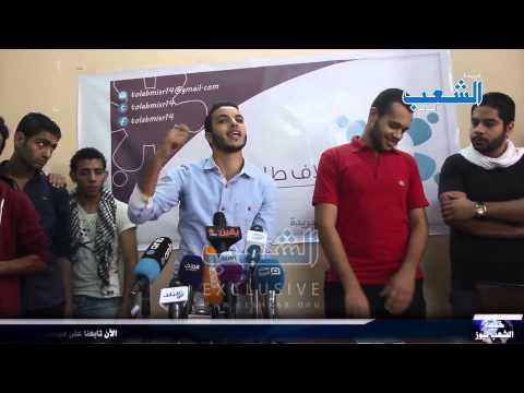 """ائتلاف طلاب مصر: """"نشكر السلطة الحالية على غبائها"""""""