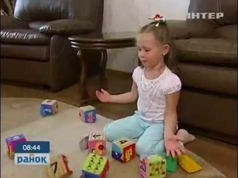 Як зменшити гіперактивність дитини - Ранок - Інтер