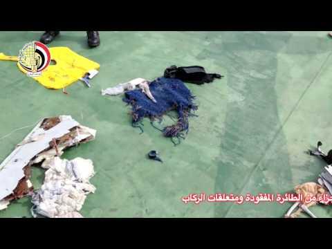 العثور على أجزاء من طائرة مصر للطيران المنكوبة