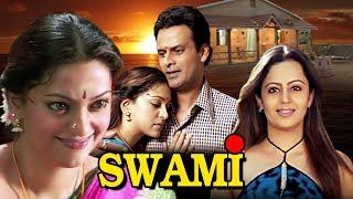 Swami in 30 Minutes   Manoj Bajpai   Juhi Chawla   Neha Pendse   Superhit Hindi Movie