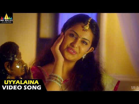 Uyyala Jampala Songs | Uyyalaina Jampalaina Video Song | Raj Tarun, Avika Gor | Sri Balaji Video
