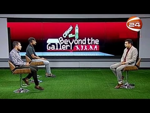 Beyond the Gallery | ফুটবলের বাংলাদেশ  | 19 March  2019