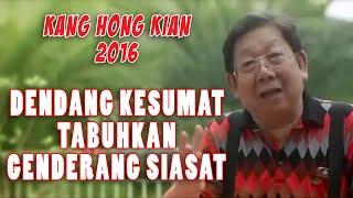 Video Kang Hong Kian - Buku Tahun Monyet Api 2567 MP3, 3GP, MP4, WEBM, AVI, FLV Oktober 2018