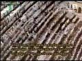 Taraweeh de la Mecque-7éme nuit-Sheikh Kalbani et  Muqaily-
