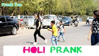 Epic Holi Prank by Kids on hot girls From Prank You ☺