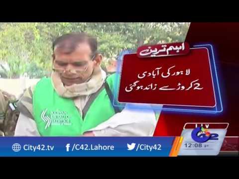 لاہور کی آبادی 2 کروڑ سے تجاوز کر گئی