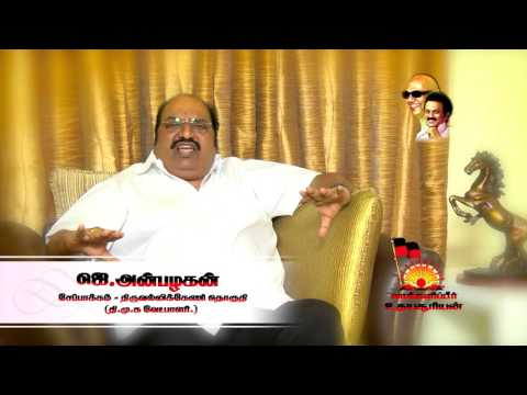 Video Why should you vote for DMK J Anbazhagan? Chepauk-Triplicane download in MP3, 3GP, MP4, WEBM, AVI, FLV January 2017