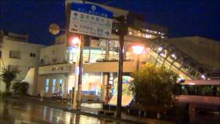 Kagoshima Japan  City new picture : JAPAN TRAVEL (Kagoshima 1)