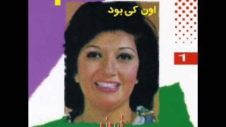 Firoozeh - Setareh |فیروزه - ستاره