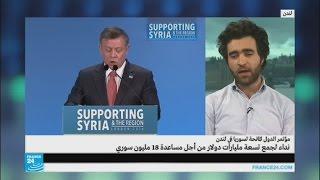 نداء لجمع 9 مليارات دولار لـ 18 مليون سوري