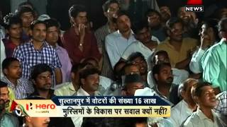 Sultanpur India  City new picture : India ka Election: Public opinion in Sultanpur