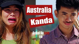 Video Australia KANDA | AAjkal Ko Love - 118 | Jibesh | Kanchan |Feb  2020 | Colleges Nepal download in MP3, 3GP, MP4, WEBM, AVI, FLV January 2017