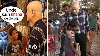 Video Beggar Asks For Food From Anupam Kher..What Happens Next Will Melt Ur Heart MP3, 3GP, MP4, WEBM, AVI, FLV September 2018