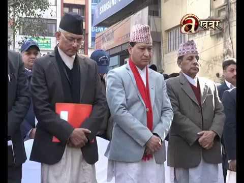 (Nepal celebrates Earthquake day: delays in reconstruction ...2 min, 46 sec.)