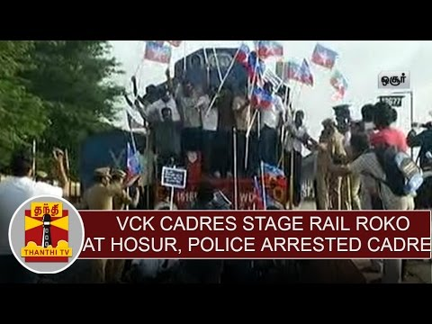 VCK-Cadres-stage-rail-roko-at-Hosur-Police-arrested-500-cadres-Thanthi-TV