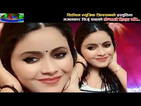 (New Nepali Gazal DORYAYERAI HIDDA PANI By CD Vijaya...8 min, 23 sec.)