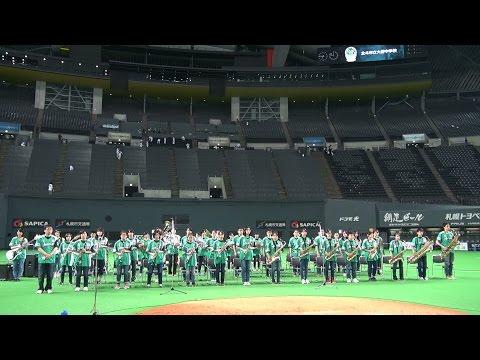 160503 北斗市立大野中学校吹奏楽部 @札幌ドーム