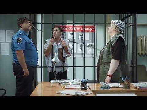 Зять: лучше тюряга чем свобода к теще я не вернусь Актер уходит из На троих Юридические услуги - DomaVideo.Ru