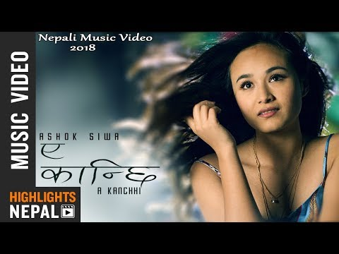 (A Kanchhi - Ashok Siwa Ft. Sara Sirpali, Karan Shrestha, Riyaj Acharya | New Nepali Pop Song 2018 - Duration: 4 minutes, 57 seconds.)