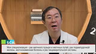 Профессор Ча Сан У