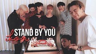Video iKON - STAND BY YOU M/V MP3, 3GP, MP4, WEBM, AVI, FLV April 2018
