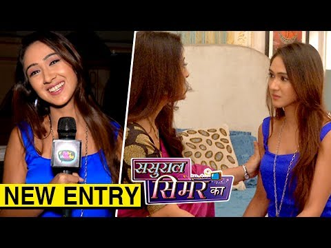 New ENTRY In Simar's Life | Sasural Simar Ka | स