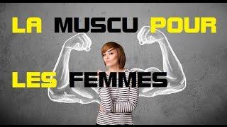 LA MUSCULATION POUR LES FEMMES