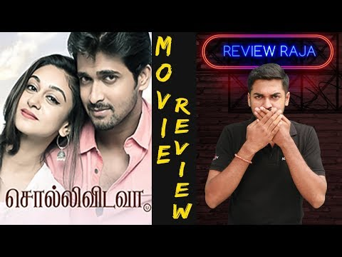 Sollividava Movie Review