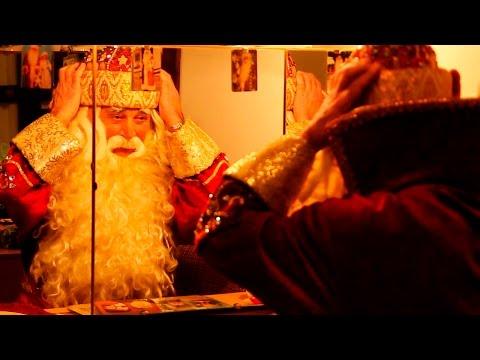Новогодняя профессия в Харькове - Дед Мороз