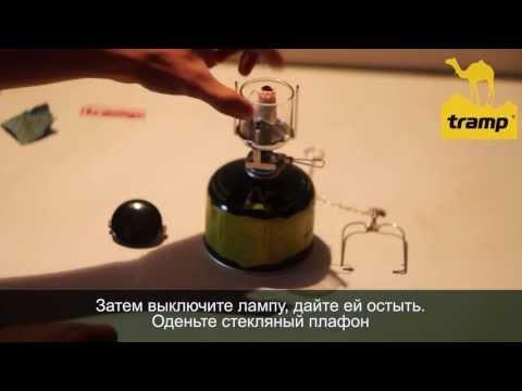 Відеоодемонстрація газової лампи з п'єзопідпалом Tramp TRG-026