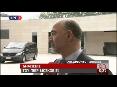 Λουξεμβούργο: Δηλώσεις του Πιερ Μοσκοβισί