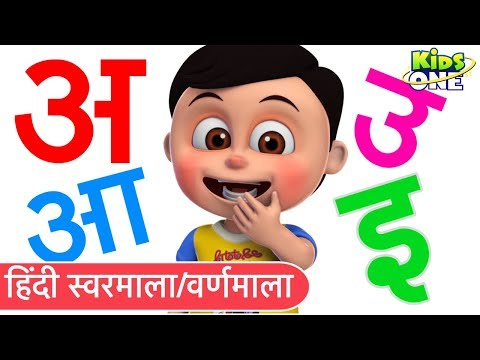 HINDI Alphabet Song collections for kids