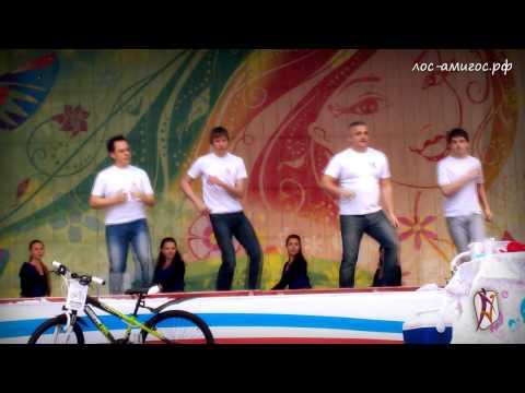 Los Amigos - Bachata Show @ ЦПКиО (30.03.2014) (видео)