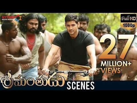 Mahesh Babu Saves Shruti Haasan | Srimanthudu Movie Scenes | Sampath Raj | Rajendra Prasad | DSP