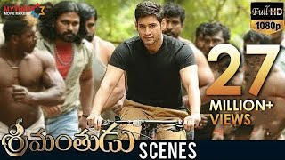Nonton Mahesh Babu Saves Shruti Haasan   Srimanthudu Movie Scenes   Sampath Raj   Rajendra Prasad   Dsp Film Subtitle Indonesia Streaming Movie Download
