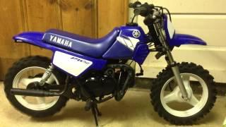 7. 2004 Yamaha PW50