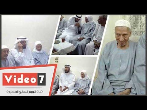 اليوم السابع بمنزل معلم مصرى زاره تلميذه السعودى بعد رحلة بحث دامت 41 عاما