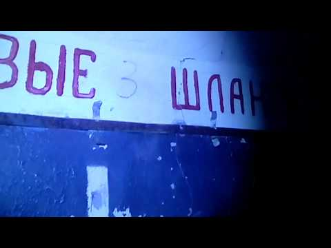 Взорванные тунели. Заброшенный ракетный комплекс. (видео)