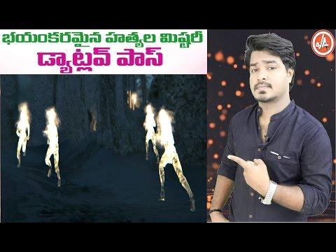 DYATLOV PASS MYSTERY | Dyatlov Pass Mystery Resolved In Telugu | Vikram Aditya Latest Videos | EP#44