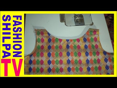 Video Boat neck blouse cutting and stitching||boat neck blouse cutting and stitching in telugu download in MP3, 3GP, MP4, WEBM, AVI, FLV January 2017