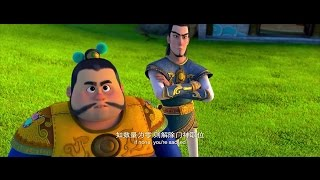 Nonton Xiao men shen 2016 (Engsub) Film Subtitle Indonesia Streaming Movie Download