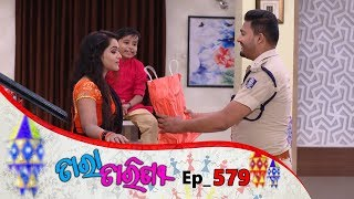 Tara Tarini   Full Ep 579   14th Sep 2019   Odia Serial – TarangTV