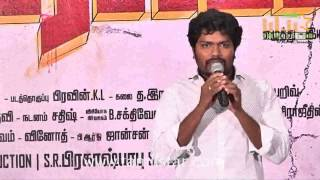 Madras Movie Success Meet Part 1