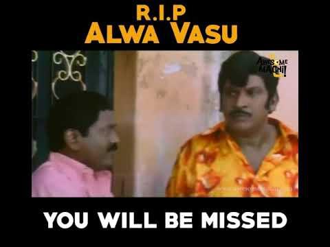 Video RIP Alwa Vasu download in MP3, 3GP, MP4, WEBM, AVI, FLV January 2017